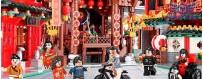 Bloques de construcción para niños: Xblock y XingBao